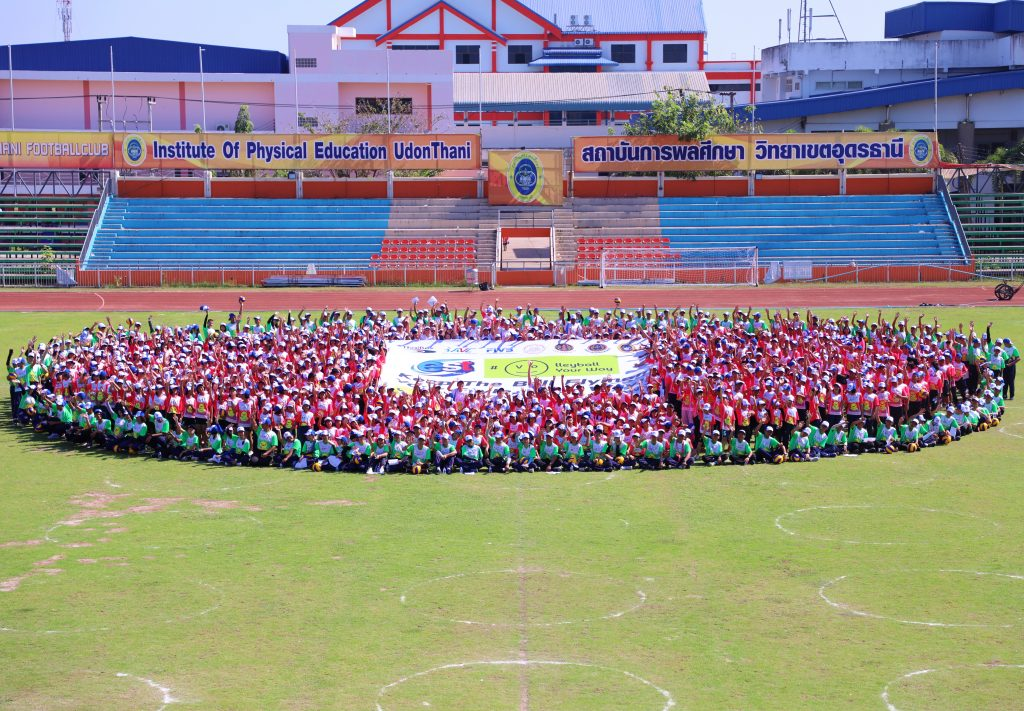 THAILAND HOLDS SUCCESSFUL VOLLEYBALL PROGRAM FOR CHILDREN
