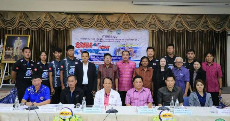 PREPARATIONS FOR ASIAN U21 BV CHAMPIONSHIPS IN ROI ET ON TRACK