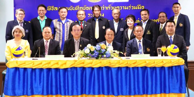 TVA, RAMKHAMHAENG UNIV SIGN MOU FOR SUSTAINABLE DEVELOPMENT OF VOLLEYBALL IN ASIA