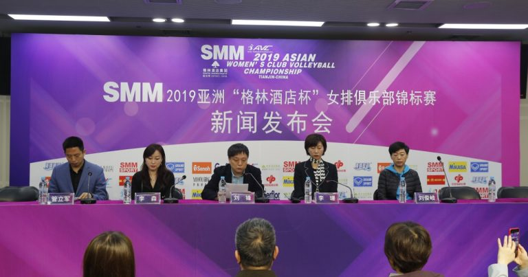ALL SET FOR SMM 2019 TIANJIN ASIAN WOMEN'S CLUB VOLLEYBALL CHAMPIONSHIP