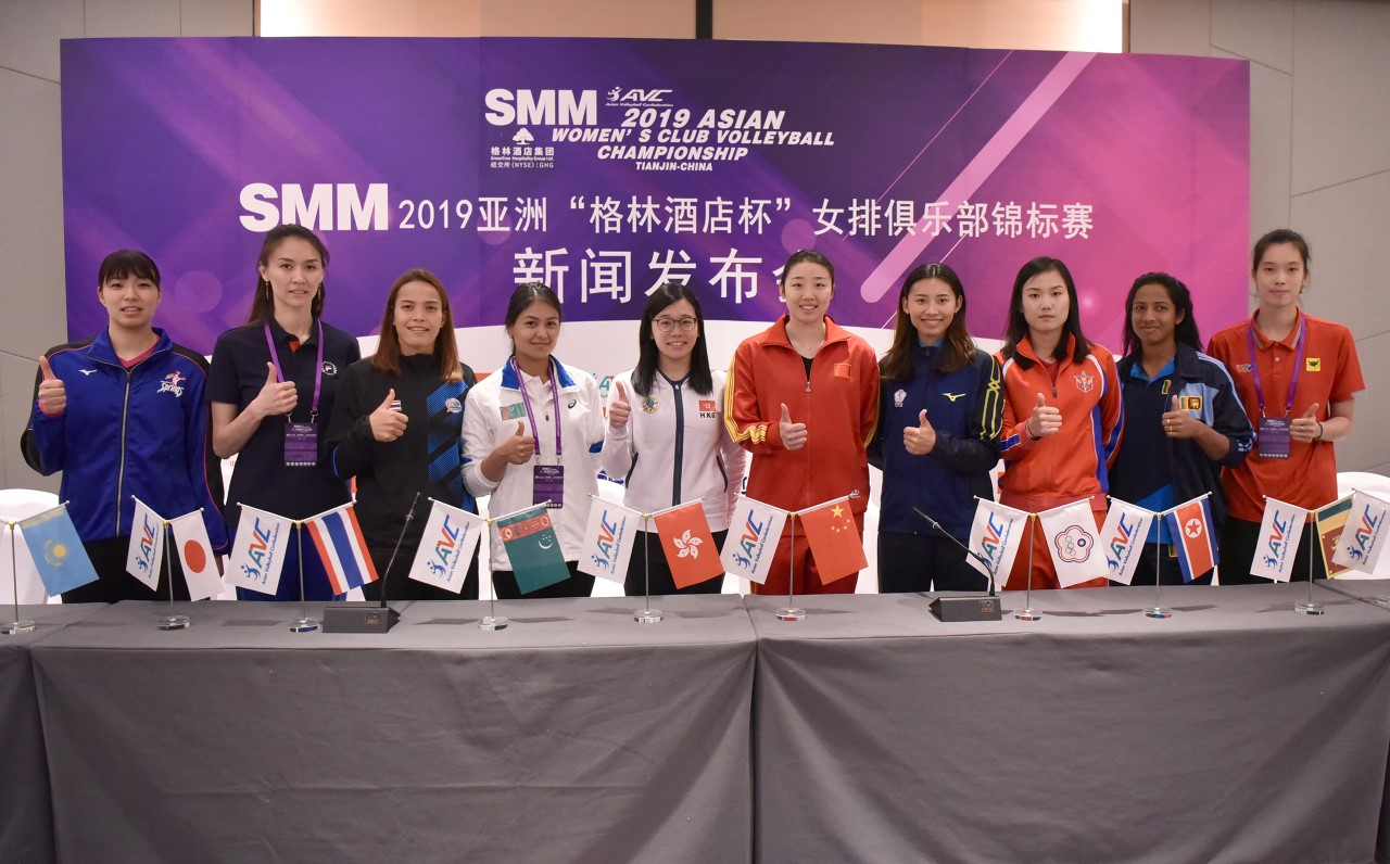 TEAMS SHARE EXPECTATIONS FOR 2019 ASIAN WOMEN'S CLUB CHAMPIONSHIP