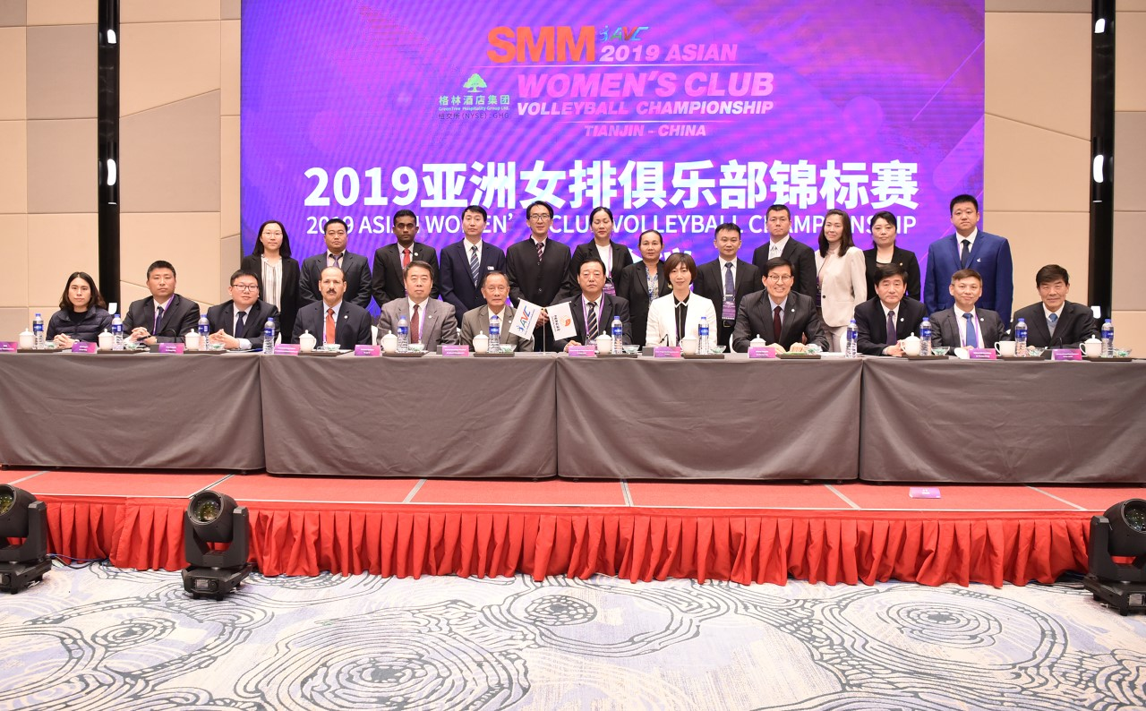 GENERAL TECHNICAL MEETING HELD TO CONFIRM ALL SET FOR 2019 ASIAN WOMEN'S CLUB CHAMPIONSHIP