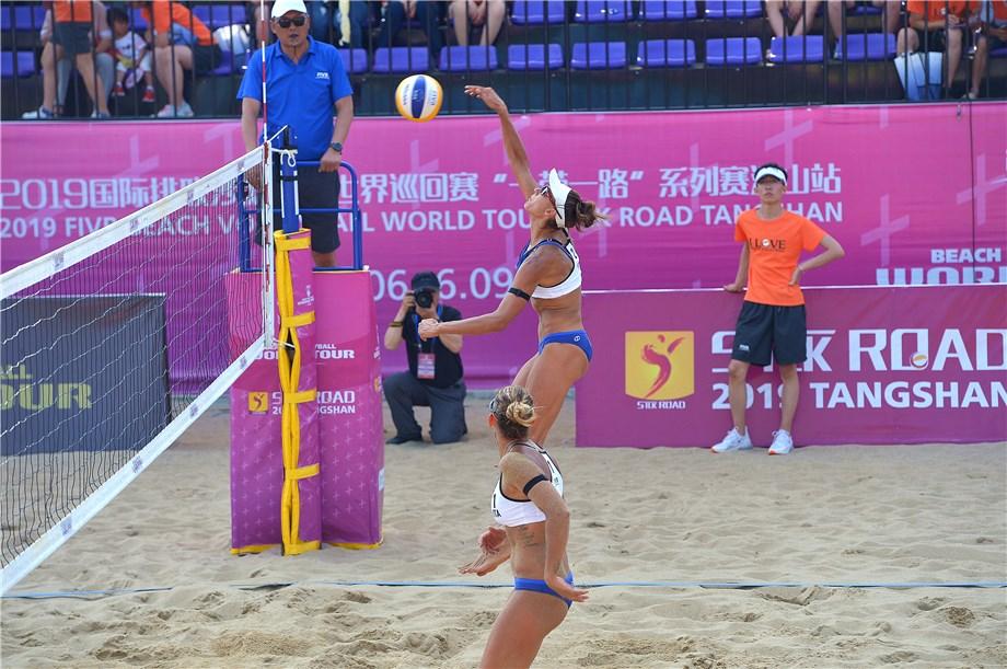 BRAZIL, CHINA, ITALY AND JAPAN SEEK NANJING WOMEN'S GOLD