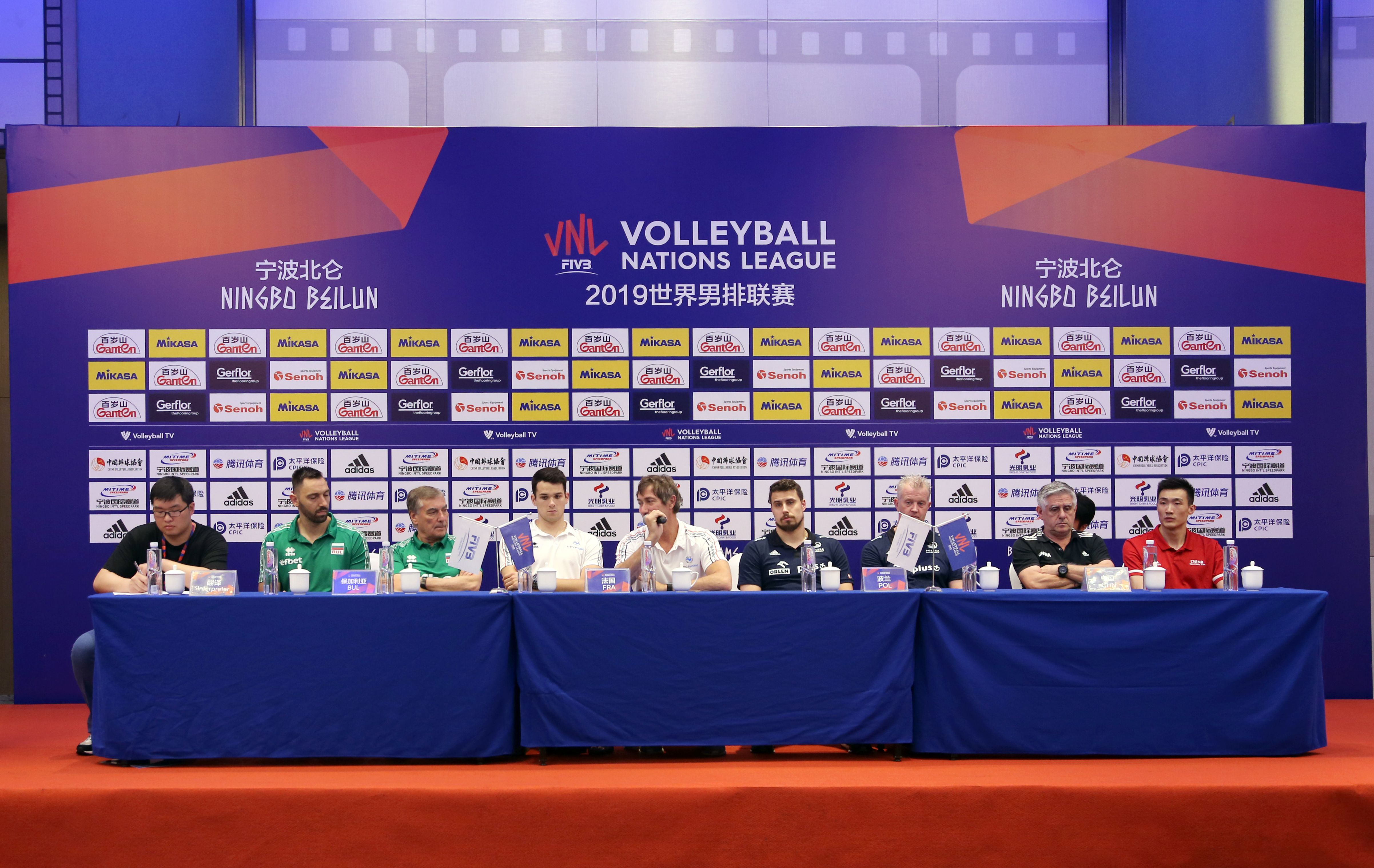 TEAMS SHARE EXPECTATIONS ON VOLLEYBALL NATIONS LEAGUE IN NINGBO