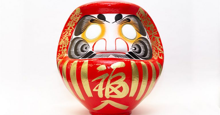 MEN'S TOKYO VOLLEYBALL QUALIFICATION POOL WINNERS TO RECEIVE DARUMA DOLL