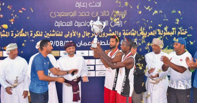 HOSTS OMAN CAPTURE ARAB MEN'S BEACH VOLLEYBALL CHAMPIONSHIP