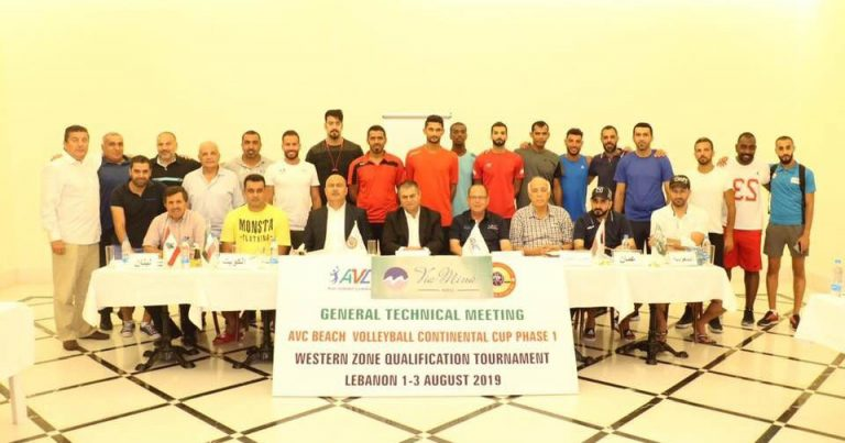 TECHNICAL MEETING HELD AHEAD OF AVC BV CONTINENTAL PHASE 1 WESTERN ZONE QUALIFICATION TOURNAMENT
