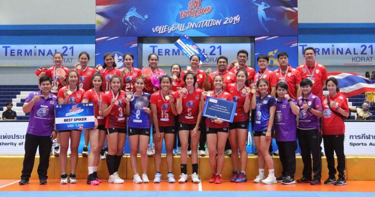 HOSTS DOMINATE SAT THAILAND VOLLEYBALL INVITATION