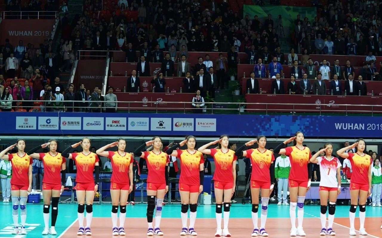 HOSTS CHINA STUN TITLE-HOLDERS BRAZIL FOR 2ND WIN AT MILITARY WORLD GAMES WOMEN'S TOURNAMENT