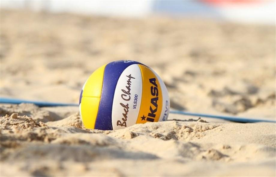 FIVB BEACH VOLLEYBALL 3-STAR EVENT AT COOLANGATTA BEACH, GOLD COAST, AUSTRALIA POSTPONED