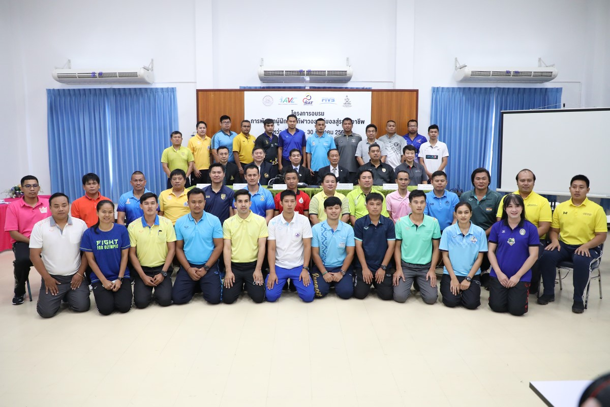 PRO-COACHES DEVELOPMENT PROGRAM GETS UNDER WAY AT FIVB DC IN THAILAND
