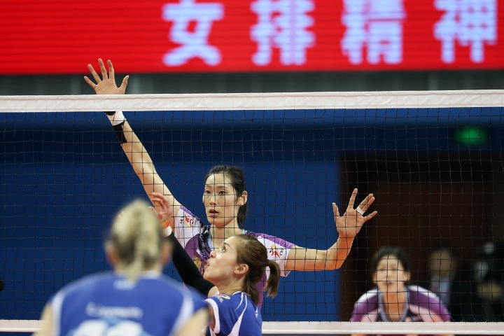 CHINESE WOMEN'S VOLLEYBALL CHAMPIONSHIP TO BE HELD IN GUANGDONG