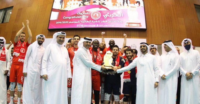 AL-ARABI CROWNED 2019-2020 QATAR CUP CHAMPIONS