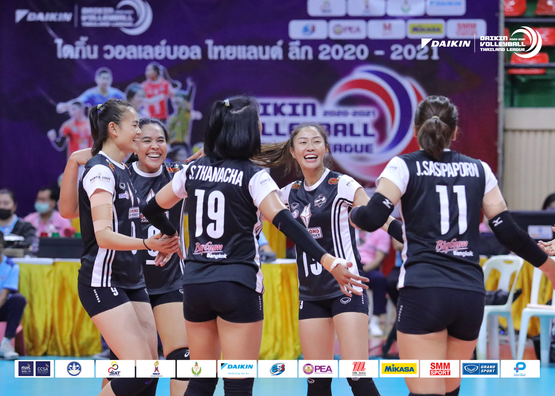 DIAMOND FOOD, NAKHON RATCHASIMA NET CRUCIAL WINS IN THAILAND VOLLEYBALL LEAGUE