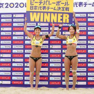 ISHII AND MURAKAMI SELECTED TO REPRESENT JAPAN IN TOKYO