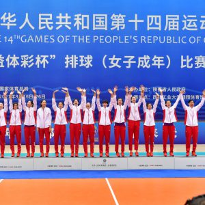 TIANJIN CLAIM THEIR FOURTH TITLE AT CHINA NATIONAL GAMES
