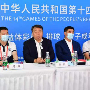 CHINA'S NATIONAL GAMES SENIOR WOMEN'S VOLLEYBALL TOURNAMENT SET TO KICK OFF ON SEPT 16