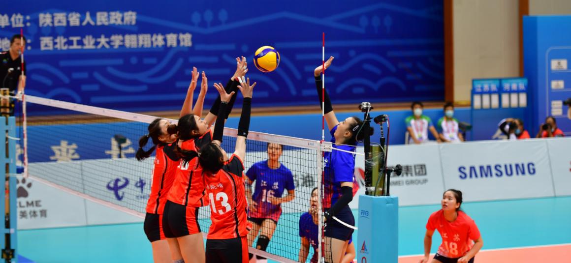 SHANGHAI AND JIANGSU REMAIN UNBEATEN AT CHINA NATIONAL GAMES