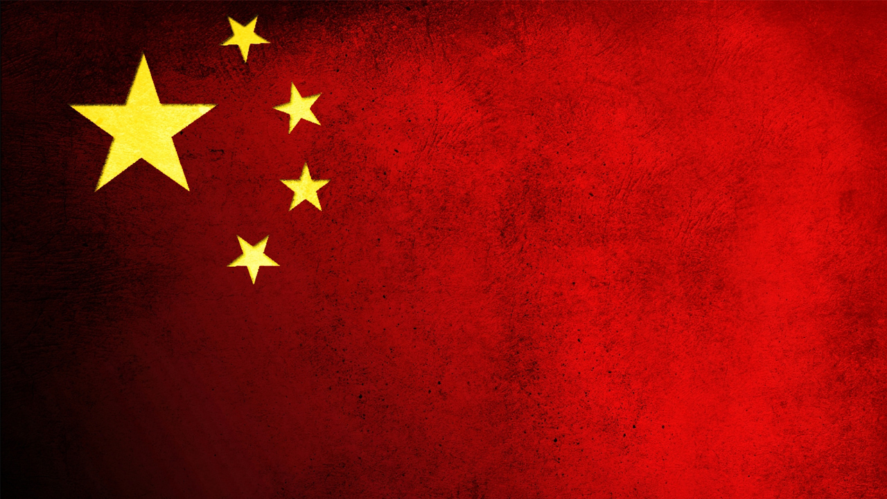 CHINA VOLLEYBALL ASSOCIATION