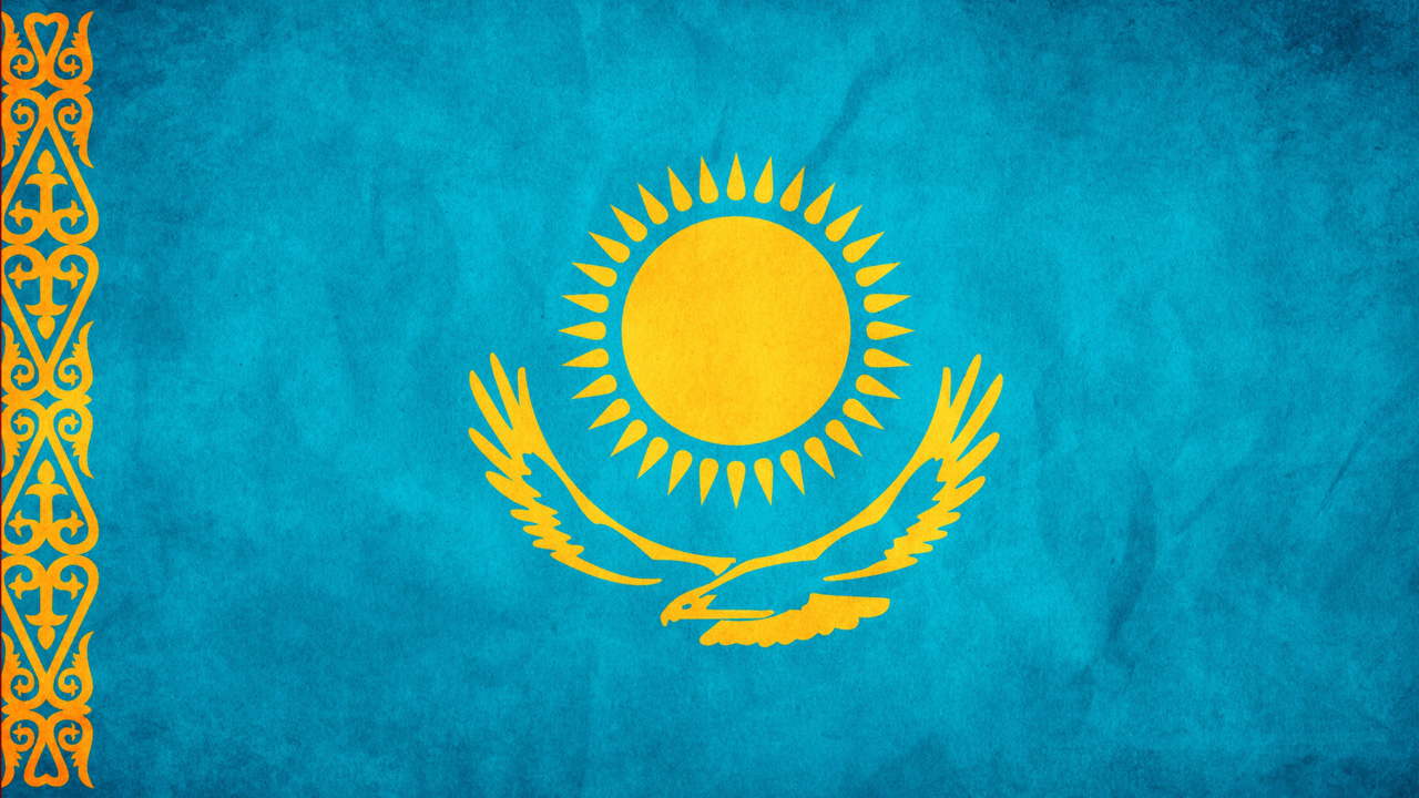 VOLLEYBALL FEDERATION OF THE REPUBLIC OF KAZAKHSTAN