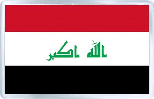 Iraq VOLLEYBALL FEDERATION